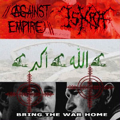 AGAINST EMPIRE / ISKRA - Split LP
