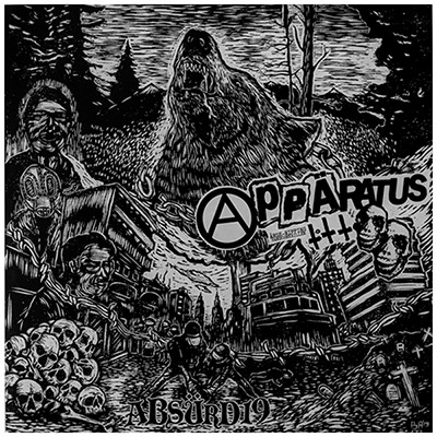 APPÄRATUS - Absürd 19 LP (Green Marbled)