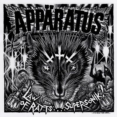 APPÄRATUS / SVART UT - Split LP