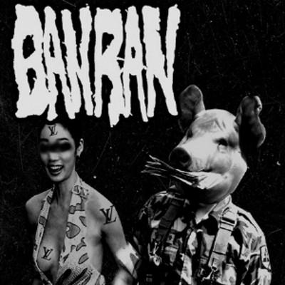 BANRAN - Stop Kor EP
