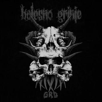 BOLESNO GRINJE - Grd LP (White)