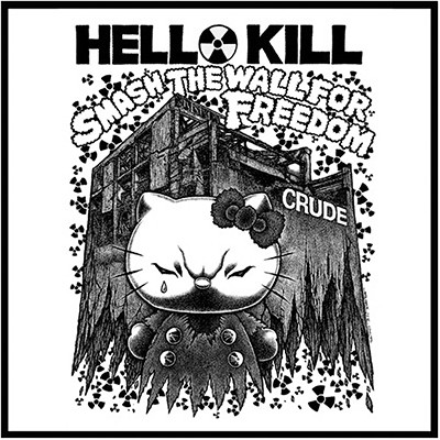 CRUDE - The Wall For Freedom / Complete The Run EP