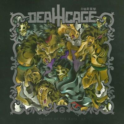 DEATHCAGE - Plague Of The Rats LP