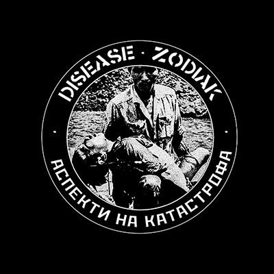 DISEASE / ZODIAK - Split EP