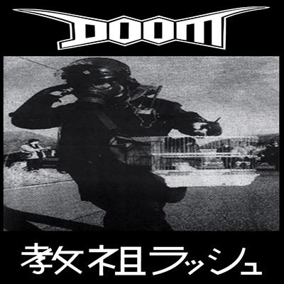 DOOM - Rush Hour Of The Gods LP