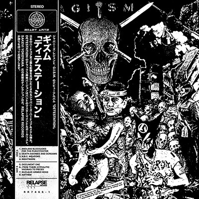 G.I.S.M. - Detestation Reissue LP