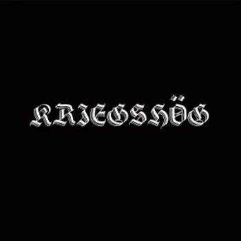 KRIEGSHÖG - Same EP