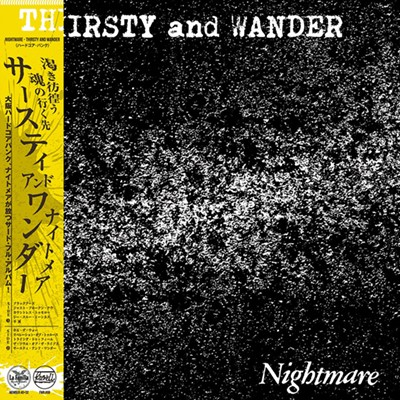 NIGHTMARE - Thirsty And Wander LP (Green)
