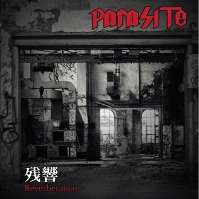 PARASITE - Zankyo LP
