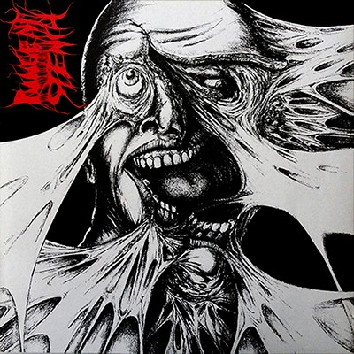 PUNGENT STENCH - First Recordings LP (Clear)