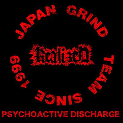 REALIZED - Psychoactive Discharge LP
