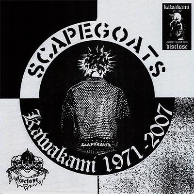 SCAPEGOATS - Kopflos EP (Kawakami Edition)