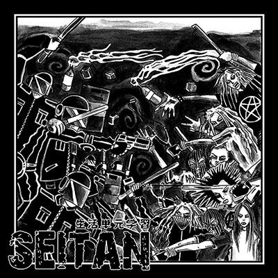 SEITAN - Krossa Våldspatriarkatet LP