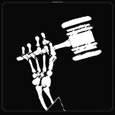 TJÄNSTEVAPEN - Dömd LP