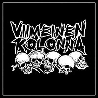 VIIMEINEN KOLONNA / KURWA APARATA - Split EP