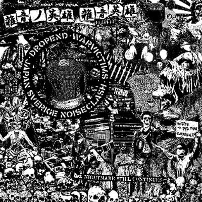 WARVICTIMS / DROPEND - Split LP