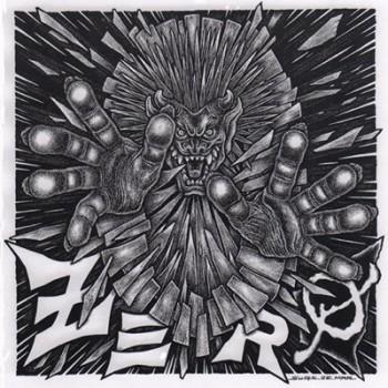 ZERO - Same LP